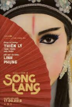 Movie Film about Cai Luong: Song Lang (2018) by Leon Le
