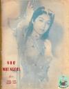 """Những chàng trồng cây """" si ' Kiều Nữ Bích Sơn."""