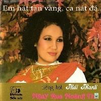 Nữ ca sĩ Thái Thanh thời trẻ