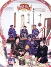 Vietnamese Popular Songs